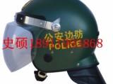 头盔 军用迷彩头盔 保安防爆头盔