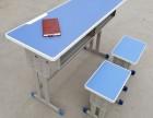 郑州课桌椅厂家 批发学生课桌生产课桌椅辅导班升降课桌