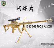 新型游乐设备-模拟射击设备-小型游乐场设备-全国招商