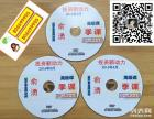 诚转益盟益学堂俞勇投资动力学2016高级课DVD光盘