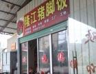 转让海沧-海沧周边130㎡便利店1万元