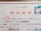 鹰潭成人高考函授专科本科报名资料和报名条件