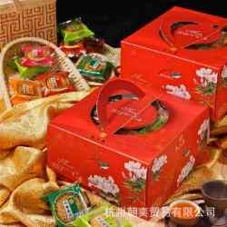 2013广式月饼 杭州月饼 月饼批发 蛋黄莲蓉 月玲珑 知味观月饼