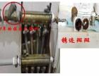 衡水地暖清洗 暖气片清洗 暖气不热维修 地暖回水不热维修