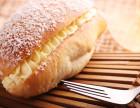 学蛋糕技术 有自己的实体店面 面包培训