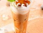 上海加盟糖巢奶茶店怎么样 糖巢奶茶加盟费用以及详细资料