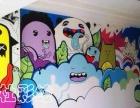 阿杜墙体彩绘 阿杜彩绘手绘墙涂鸦兰州彩绘墙画3D画