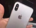 福州买苹果X分期付款利息怎么算的