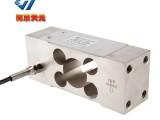 南京天光TJH-2A平行梁传感器称重传感器包装秤平台秤传感器