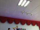 北京绚丽七色光少儿口才培训机构.森特少儿艺术馆
