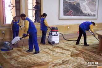 开荒保洁有程序,天坛附近保洁公司,化纤地毯清洗,木地板养护