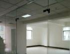 百盛商务中心写字楼 500平米