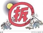 沧州经营损失评估 停业停产损失评估 养猪场拆迁评估