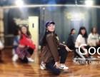 国贸零基础舞蹈培训班-双井舞蹈周末班-晚间爵士舞班