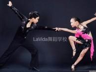 拉丁舞, 带来无尽的好处和优点~