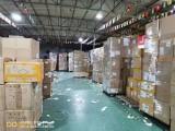 北京石景山国际快递物流新加坡澳洲印尼马来菲律宾双清到门 柬埔