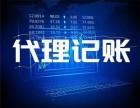 北京公司纳税申报的注意事项