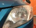 雪佛兰赛欧-三厢2013款 1.2 手动 时尚幸福版 专业品牌二