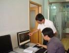 北京通州萬達附近的電腦培訓學校-琪藝教育