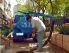 顺德疏通管道公司服务好,疏通下水道收费最低价