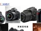 转让或置换尼康 单反相机 D3100 套机