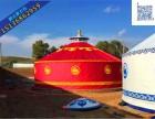 户外蒙古包厂家,蒙古包价格