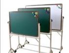 长沙专业定制白板及绿板架送刷子磁粒包发票及送货上门