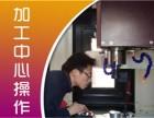 松江加工中心电脑编程培训