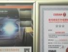 扬州传祺GS4改灯 传祺GS4汽车大灯改装江都欧司朗顾车照明