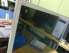 长城32寸显示器液晶带钢化膜