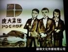 济南传媒公司承接公关活动 演出策划 品牌推广 设备租赁
