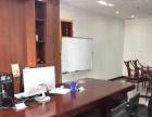 中心一号600方办公室精装25000带办公设备转让