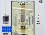 西安安装门禁系统 电子门禁锁安装