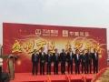 惠州开业庆典 年会 车展 签约 礼仪模特 灯光音响