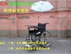 沈阳出租轮椅出租拐杖租赁沈阳骨科医院出租轮椅盛京医院出租轮椅
