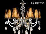 宇昂 水晶吊灯 欧式现代led吊灯 客厅吊灯 厂家降价促销