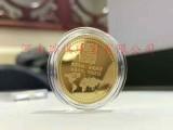 郑州郑东新区金银徽章定制厂家 定做徽章制作设计 纪念币定做