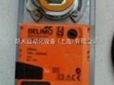 瑞士BELIMO执行器