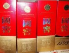 临沂国窖1573回收价格出炉 中国品味国窖1573回收