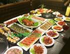 韩国烧烤厨师 韩式纸上烤肉师傅 韩国烧烤技术培训