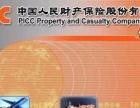 广州保险公司提供企业货物保险,海运陆运空运保险