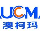 北京澳柯玛洗衣机客服-~各中心)售后服务多少电话?
