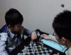 围棋、中国象棋、国际象棋专业指导,专业幼少儿培训