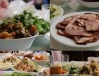 张家湾自然生态园钓鱼烧烤 中餐 葡萄梨采摘