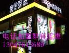 重庆缤果鲜茶奶茶店加盟 加盟费是大概多少的