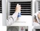 衡水专业空调移机、拆装空调、维修空调、专业清洗空调