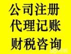 奉贤南桥公司注册,南桥无地址注册,南桥园区招商注册