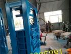 直销多功能液压打包机 金属铝合金立式打包机铁丝压块机