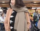 巴宝莉山羊绒围巾工厂货源批发招微商代理