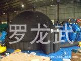 厂家生产供应 大型带墙球幕投影帐篷 库存丰富
